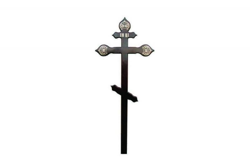 Крест «Купола»