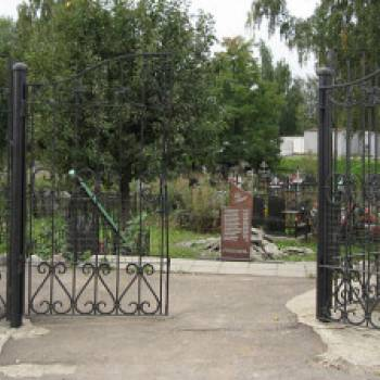 Каким способом можно получить участок на кладбище бесплатно?